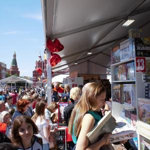 The book festival on the Red Square